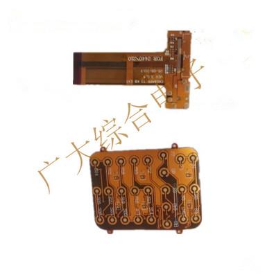四层FPC板 (2)