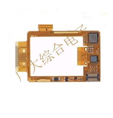 五层FPC板